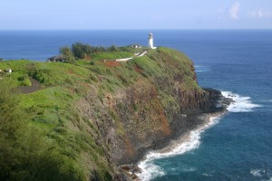 A lighthouse in Hawaii