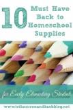 school-supplies-682x1024