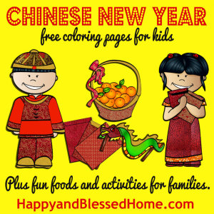 Christian Joint Family Pages - Friv Free Coloring Pages For ...   300x300