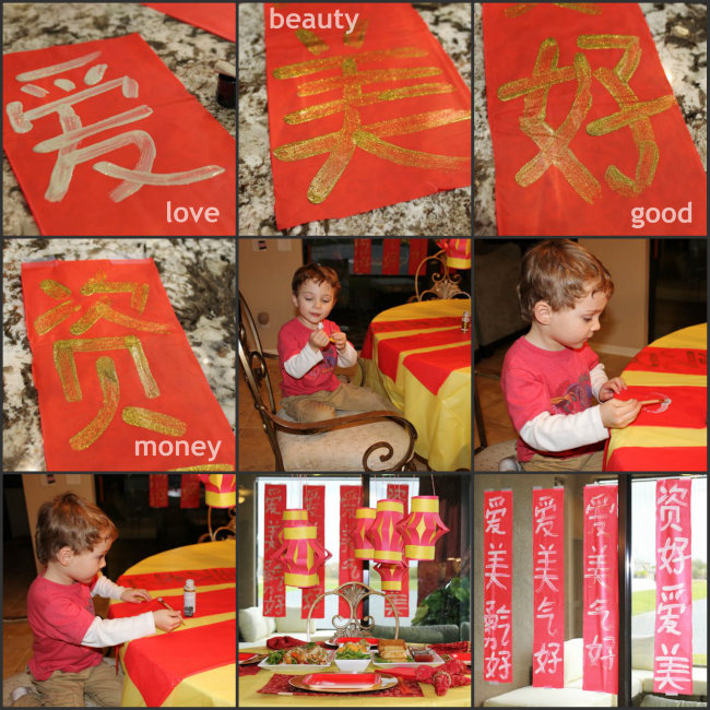 Chinese Spring Scrolls to Celebrate the Chinese New Year on HappyandBlessedHome.com