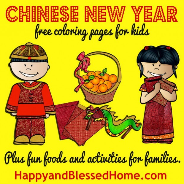 Chinese-New-Year-free-coloring-pages-for-kids-plus-fun-foods-and-activities-for-families-from-HappyandBlessedHome.com_